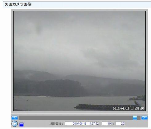 【日本活発化】口永良部島で再噴火。浅間山も噴火。。。箱根は?