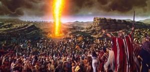 pillar-of-fires